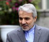 «برجام ایرانی» تصویب شد