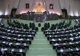 استانی شدن انتخابات مجلس در خوان دهم