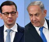 لهستان خواستار عذرخواهی اسراییل شد
