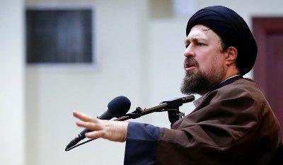 سخنان سید حسن خمینی در محکومیت اقدام ترامپ علیه سپاه/ سیل، درد مشترک همه مردم ایران است