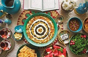 آداب و رسوم مردم گیلان در ماه مبارک رمضان