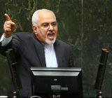شما ایران را با نوکرانتان اشتباه گرفتهاید