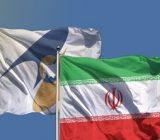 فرصت سه ساله ایران برای دستیابی به تجارت آزاد با اتحادیه اوراسیا