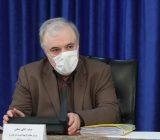 نتایج ساخت واکسن ایرانی کرونا