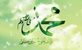 عظمت پیامبر از زبان غیر مسلمانان