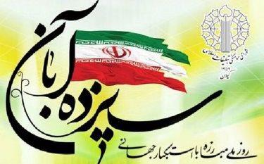 ۱۳آبان فرصت نمایش انزجار ملت ایران از شرارت های استکبار جهانی است